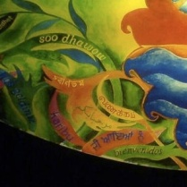 Welcome Lightbox, Royal Berkshire Hospital, detail showing different languages